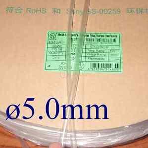 Heat-Shrink-Tubing-Tube-Diameter-5mm-x-2m-6FT-Clear