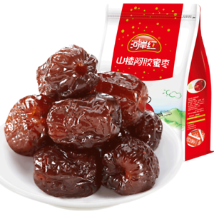 500g-100-organic-Hawthorn-Medjool-Dates-Sweet-Honey-Chinese-Red-Dates-Snack