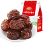500g-100-organic-Hawthorn-Medjool-Dates-Sweet-Honey-Chinese-Red-Dates-Snack thumbnail 1