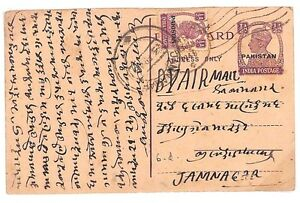 C140 1948 EARLY PAKISTAN STATIONERY India KGVI Overprint PC Uprated For Airmail