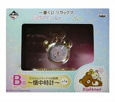 F/S Ichiban Kuji Rilakkuma Pocket Watch  Fortune color collection B New