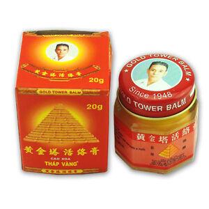 746-baume-du-tigre-tete-pommade-massage-Douleur-soulagement-muscle-gros-pot