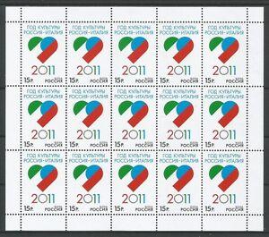 RUSSIA-2011-Scambio-culturale-MF-emissione-congiunta-con-l-039-Italia