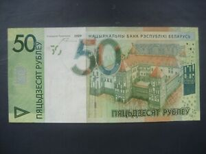 BELARUS-50-Rubles-Replacement-XX-serial-2009-2016