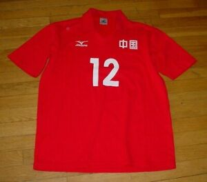 wholesale dealer 6fdc8 28e19 Details about Vintage Mizuno China National Team Game Worn Jersey Shirt #12  Red L/XL Rare!
