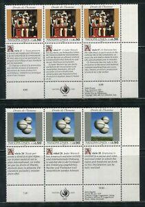 UN-Geneva #234-235, 1993 Declaration of Human Rights IB3 (PB3) +Labels Set NH