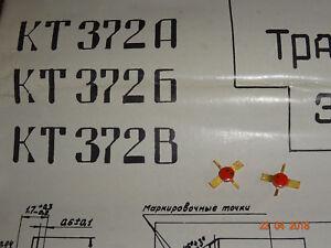 KT972A-HF-Transistor-2-4Ghz-15V-0-05W-2-Stueck-SU