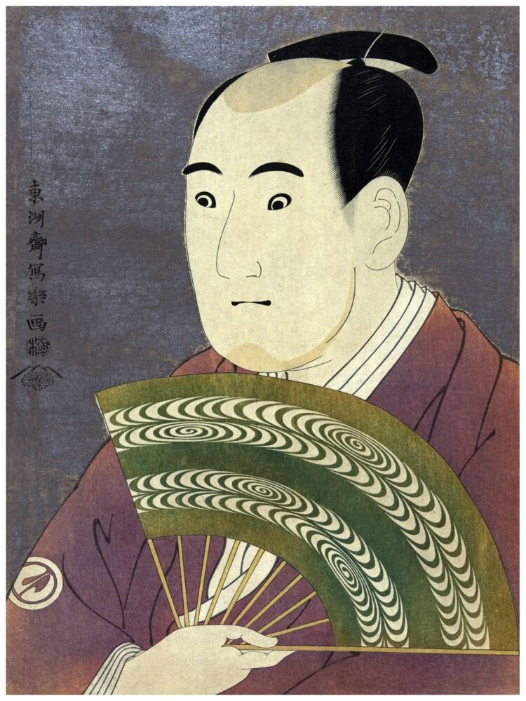 4802.Japanese man in drag.japanese attire.painting.POSTER cor Home Office art