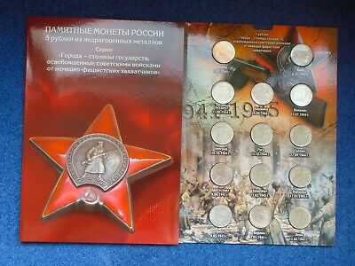 SET OF COINS 5 RUBLES 2016 14 PIECES OF THE CITY OF THE CAPITAL UNC
