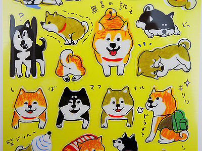 puppy Kawaii Japanese dog emoticon faces cute emoji Asian Shiba Inu stickers