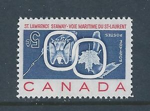 Canada-387a-Single-St-Lawrence-Seaway-Inverted-Fake-MNH-Free-Shipping