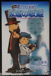 Japan Professor Layton And The Eternal Diva Novel Book Ebay
