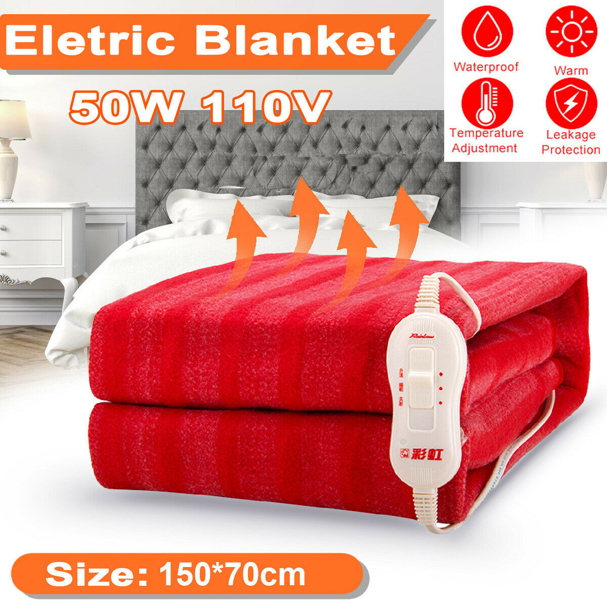 150x115cm//65cm Waterproof Electric Heated Blanket Fast Heating Warmer Home Cover