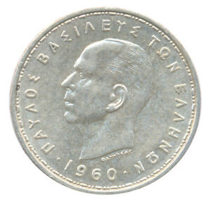 Brilliant Uncirculated 20 drachmai silver coin Greece 1960