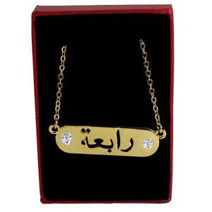 rabiya name