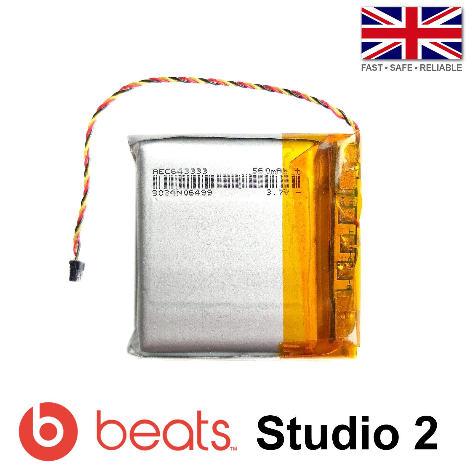 Beats Studio 2.0 Rechargeable Battery - 3.7V 560mAh LiPo AEC643333