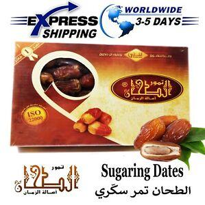 700-Grms-Organic-Sukkary-Sugaring-Dates-Suadi-Arabia-Qassim-Ramadan-Eid-Foods