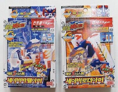 TAKARA BATTLE B-DAMAN(BEADMAN) ZERO 2  : SABER LOADOR + BARREL ARMOR (Ver. Kor)