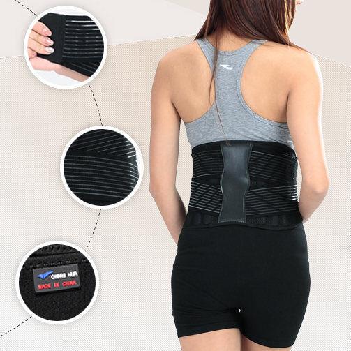 Neoprene Lumbar Lower Back Support Belt Brace Strap Pain Relief Posture Trimmer