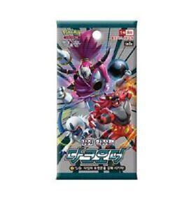 8Pcs-Sun-amp-Moon-Pokemon-Card-Dark-Order-League-Game-Korean-Collectible-IU1