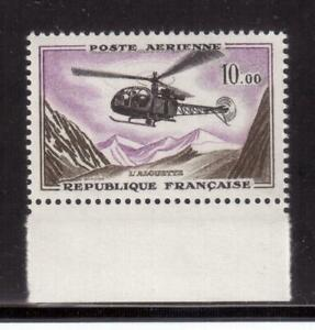 FRANCE-1960-MINT-NH-LOWER-MARGIN-C40-ALOUETTE-HELICOPTER-H77
