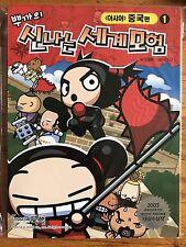 Korean Comic Pucca (China) Animation Books (Cute Kawaii Manhwa Manga)