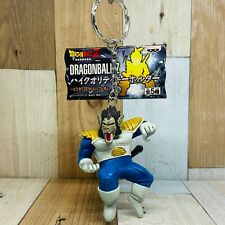 Banpresto 2007 Dragon Ball Z HQ Figure Keychain Turles