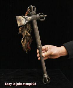 20-034-Old-Tibet-Buddhism-Meteorite-iron-Ax-dorje-Vajra-Phurpa-Dagger-Talisman-faqi