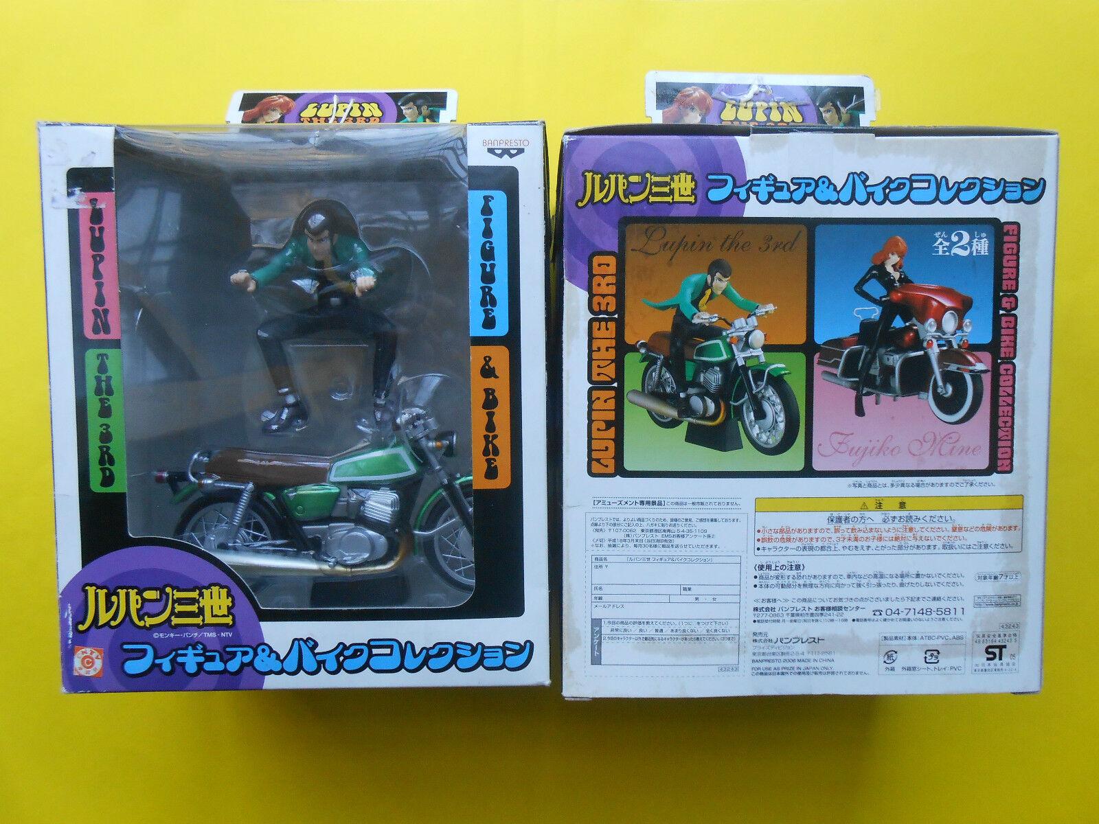 Rare box lupin & model bike figure pvc lupin III vert bike torutoru catcher dx