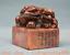 miniature 2 - 2-8-034-Chine-Naturel-Shoushan-Pierre-Sculpte-Pixiu-Bete-Dynastie-Sceau-Timbre