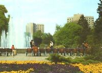 AK, Dessau, Stadtpark, belebt, Vers. 2, 1987