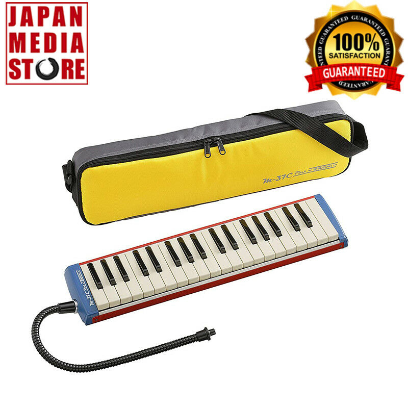 SUZUKI M-37C plus Melodion Alto Wind Keyboard Harmonica 100% Genuine Product