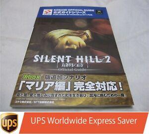 XBOX Silent Hill 2 Saigo no Uta Maria versión guía oficial de Konami japonés