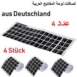 Arabic-English-Keyboard-Stickers-Arabisch-Englisch-Tastaturaufkleber