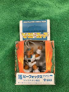 Takara-Battle-Beasts-Beastformers-Series-1-Sly-Fox-16-Boxed-Complete-Beast