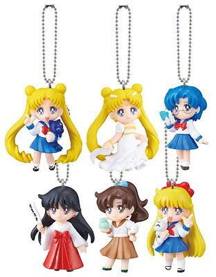 Bandai Bishoujo Senshi 20th Sailor Moon Sailormoon Vol 4 Key chain Swing Figure