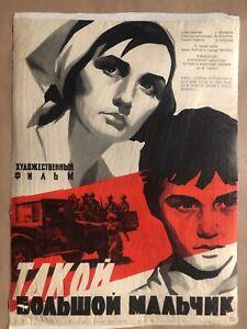 RUSSIAN USSR SOVIET MOVIE POSTER Такой большой мальчик  1967 ON LINEN ORIGINAL