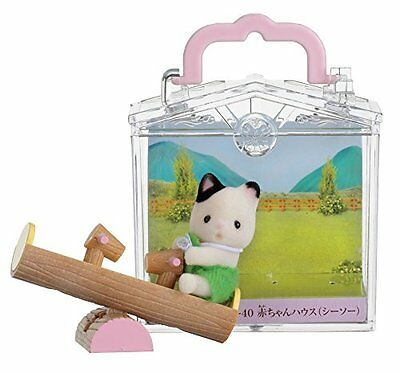 Sylvanian Families Baby House seesaw B-40