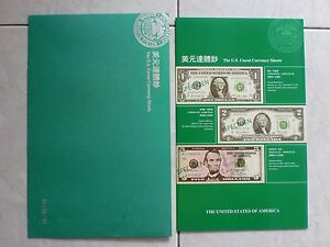 USA UNCUT 4x ONE DOLLAR US$1 banknote with double folder (UNC), B