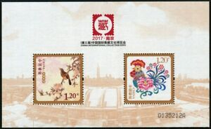 Bien La Chine Prc Nº 2017 Bloc 232 Nouvel An Nanjing Expo Soie Oiseau Bird Silk Paper Neuf Sans Charnière-afficher Le Titre D'origine