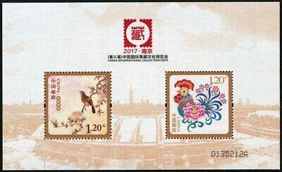 Selbstlos China Prc 2017 Block 232 Neujahr Nanjing Expo Seide Vogel Bird Silk Paper Mnh