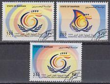 Bahrain 1999 used Mi.673/75 Jahr der Senioren Year of older persons [g2169]