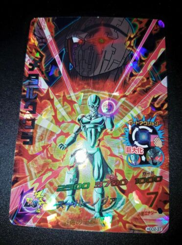 Card dragon ball z dbz dragon ball heroes god mission part 2 #hgd2-37 s-rare