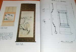 Making-Japanese-Hanging-Scroll-KAKEJIKU-book-Japan-kakemono-zen-chashitsu-0811