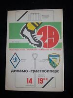 Orig.PRG   EC 1  1983/84   DINAMO MINSK - GRASSHOPPER CLUB ZÜRICH  !!  SELTEN
