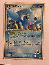 Pokemon Card / Carte Manaphy Promo 150/PCG-P