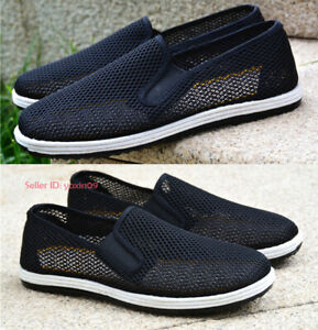 Men Beijing Cloth Shoes Retro Chinese Martial Art Kung Fu Non-slip Casual Wear
