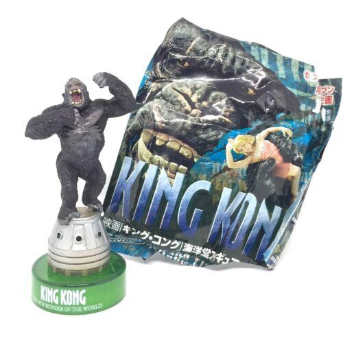 *RARE* Kaiyodo King Kong Action Figure Statue Japan Bottle Cap Toy Import Model