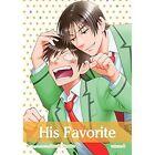 His Favorite: 8 by Suzuki Tanaka (Paperback, 2015)