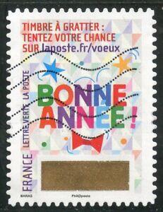 France Autoadhesif Oblitere N° 1343 // Timbre De Voeux